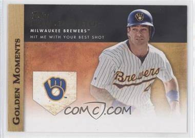 2012 Topps Golden Moments Series Two #GM-8 - Paul Molitor