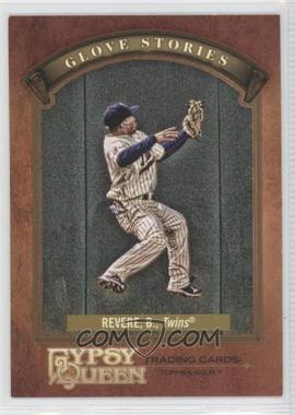 2012 Topps Gypsy Queen Glove Stories #GS-BR - Ben Revere