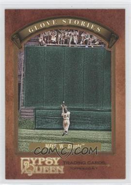2012 Topps Gypsy Queen Glove Stories #GS-WM - Willie Mays