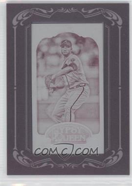 2012 Topps Gypsy Queen Printing Plate Minis Magenta Framed #187 - Brandon Beachy /1