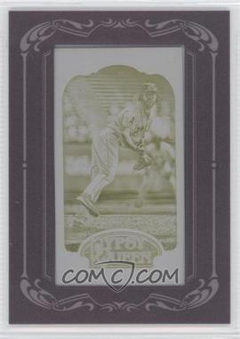 2012 Topps Gypsy Queen Printing Plate Minis Yellow Framed #148 - Dan Haren /1