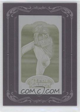 2012 Topps Gypsy Queen Printing Plate Minis Yellow Framed #221 - Javier Vazquez /1