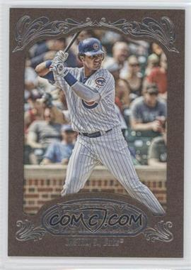 2012 Topps Gypsy Queen Retail [Base] Gold Paper Frame #273 - Starlin Castro
