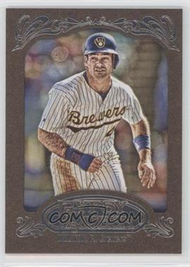 2012 Topps Gypsy Queen Retail Gold #247 - Paul Molitor