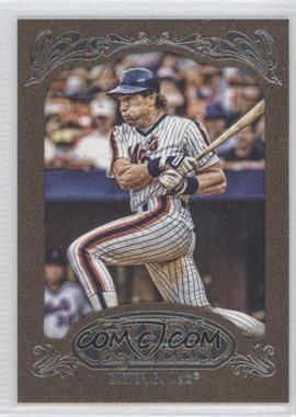 2012 Topps Gypsy Queen Retail Gold #251 - Gary Carter