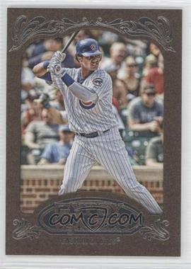 2012 Topps Gypsy Queen Retail Gold #273 - Starlin Castro