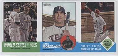 2012 Topps Heritage Advertising Panels #N/A - [Missing]