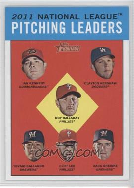2012 Topps Heritage Black #HP94 - [Missing]
