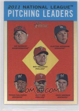 2012 Topps Heritage Chrome Refractor #HP94 - Ian Kennedy, Clayton Kershaw, Roy Halladay, Yovani Gallardo, Cliff Lee, Zack Greinke /563