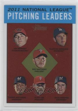 2012 Topps Heritage Chrome #HP94 - Ian Kennedy, Clayton Kershaw, Roy Halladay, Yovani Gallardo, Cliff Lee, Zack Greinke /1963