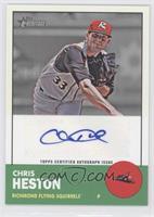 Chris Heston