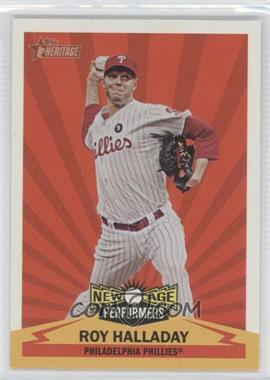 2012 Topps Heritage New Age Performers #NAP RH - Roy Halladay