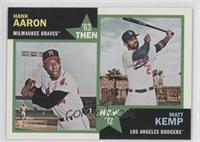 Hank Aaron, Matt Kemp