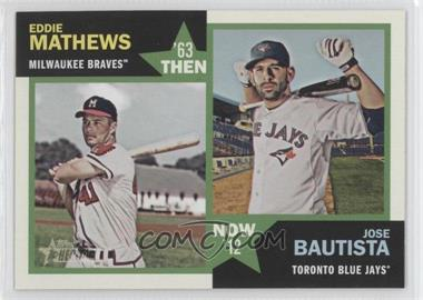 2012 Topps Heritage Then and Now #TN-MB - [Missing]