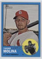 Yadier Molina (Wal-Mart Blue)