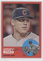 Anthony Rizzo (Target Variation)