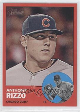 2012 Topps Heritage #260.2 - Anthony Rizzo (Target Variation)