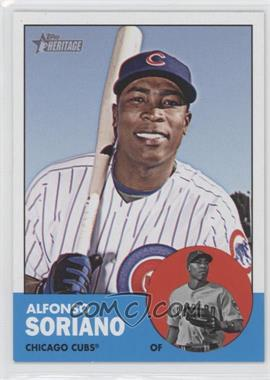 2012 Topps Heritage #472 - Alfonso Soriano