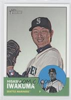 Hisashi Iwakuma