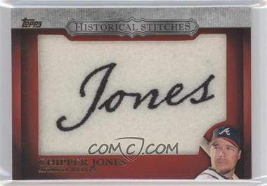 2012 Topps Manufactured Historical Stitches #HS-CJ - Chipper Jones