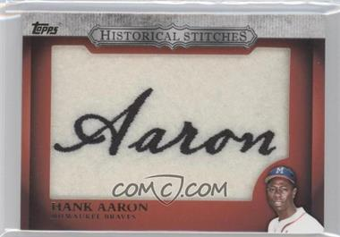 2012 Topps Manufactured Historical Stitches #HS-HA - Hank Aaron