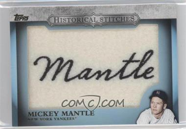 2012 Topps Manufactured Historical Stitches #HS-MM - Mickey Mantle