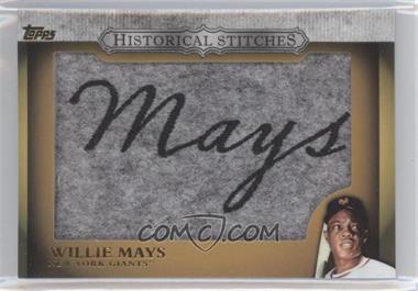 2012 Topps Manufactured Historical Stitches #HS-WM - Willie Mays