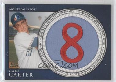 2012 Topps Manufactured Retired Number Patch #RN-GC - Gary Carter