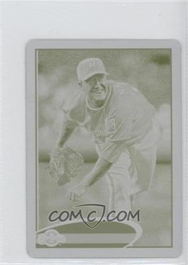 2012 Topps Mini Printing Plate Yellow #633 - Chris Narveson /1
