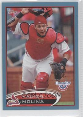 2012 Topps Opening Day Blue #154 - Yadier Molina /2012