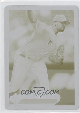 2012 Topps Printing Plate Yellow #578 - Wade Davis /1