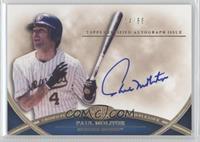 Paul Molitor /50