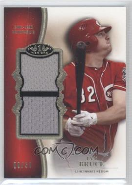 2012 Topps Tier One Top Shelf Relics Dual #TSDR-JBR - Jay Bruce /50