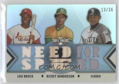 2012 Topps Triple Threads Relic Combos #TTRC-3 - Rickey Henderson, Lou Brock /36