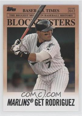 2012 Topps Update Series Blockbusters #BB-16 - Ivan Rodriguez