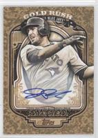 J.P. Arencibia /100