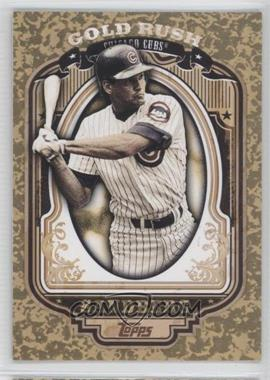 2012 Topps Wrapper Redemption Gold Rush #42 - Ryne Sandberg