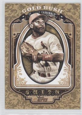 2012 Topps Wrapper Redemption Gold Rush #95 - Ozzie Smith