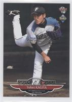 Yohei Kagiya