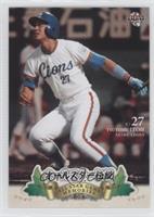 Tsutomu Itoh