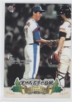 Kazuhiko Ushijima
