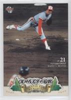 Yutaro Imai