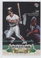 Kazuhiko Ishimine