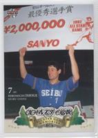 Hiromichi Ishige