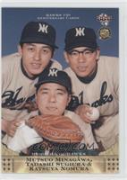 Mutsuo Minagawa, Tadashi Sugiura, Katsuya Nomura