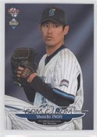 Shinji Inoue