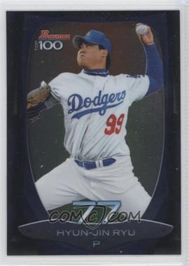 2013 Bowman - Top 100 Prospects #BTP-77 - Hyun-jin Ryu