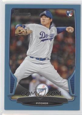 2013 Bowman Blue Border #218 - Hyun-jin Ryu /500