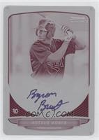 Byron Buxton /1