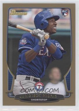 2013 Bowman Gold Border #83 - Jurickson Profar